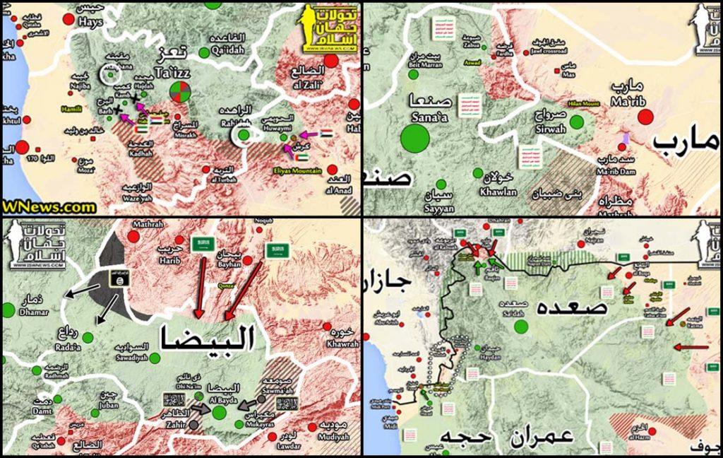 تصویر: https://english.iswnews.com/wp-content/uploads/2018/05/یمن-8خرد97-1024x648.jpg