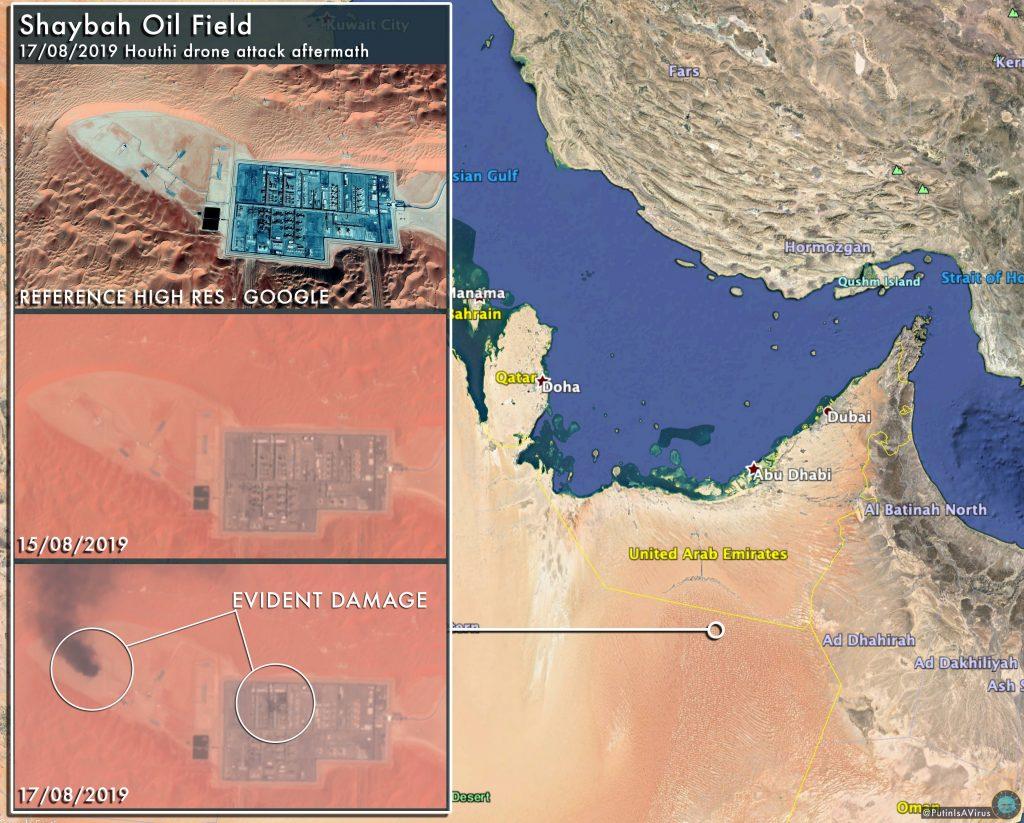 Satellite image of Al-Shayba Refinery in eastern Saudi ... on detailed map of yemen, road map of yemen, outline map of yemen, terrain map of yemen, political map of yemen, physical map of yemen, topographic map of yemen,