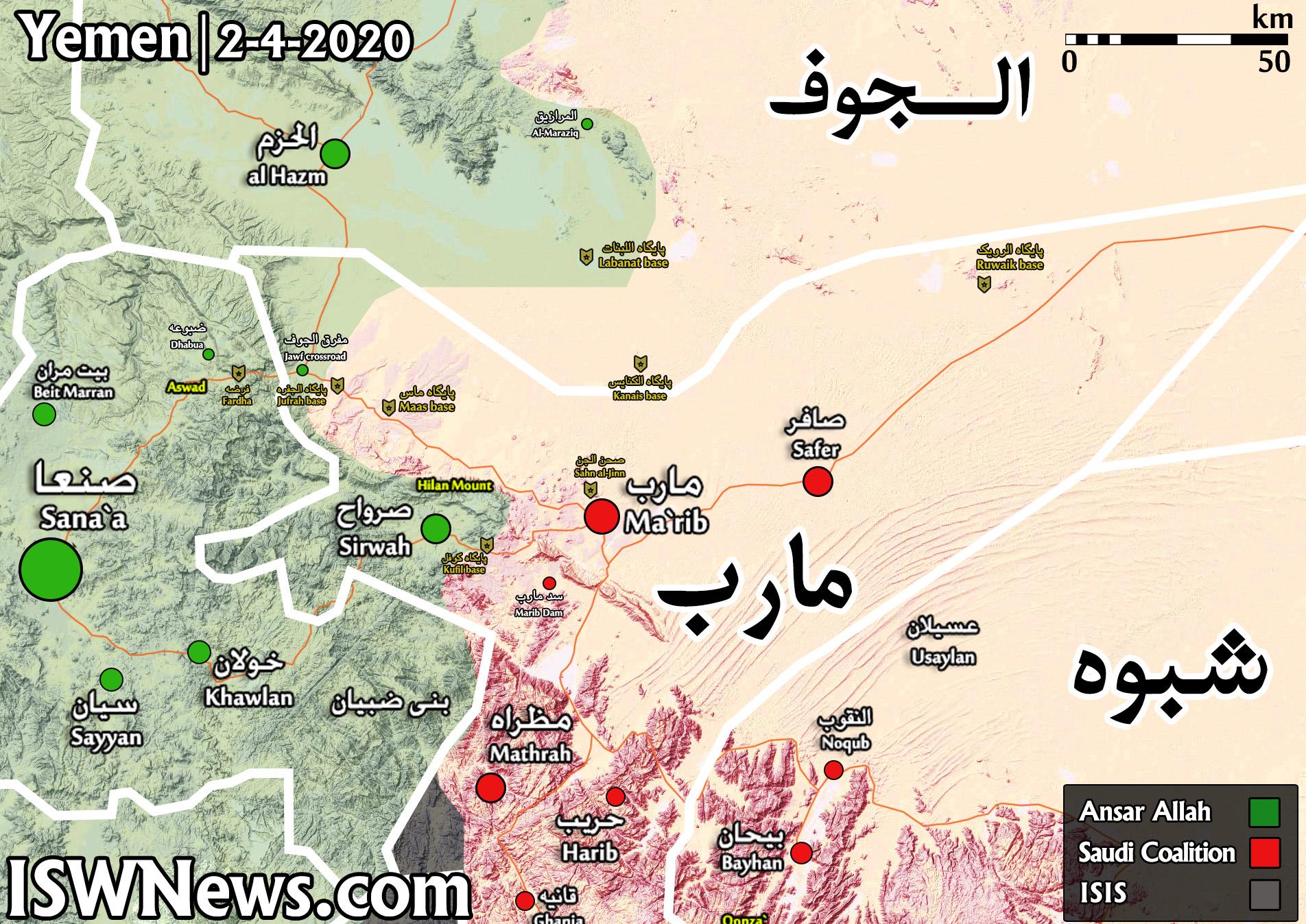 Yemeni Conflict: News #3 - Page 6 7-bases-Yemen