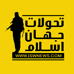 ISWNews